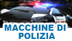 Macchine di polizia